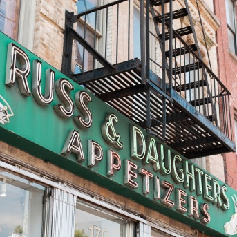Russ & Daughters in Manhattan - New York City travel photography by Briana Morrison